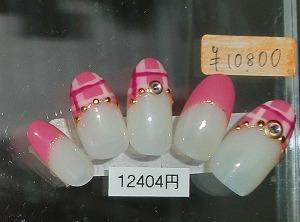 015 - コピー - コピー (2)